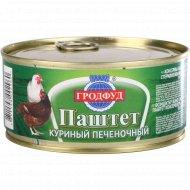 Паштет «Гродфуд» Куриный печёночный, 290 г.