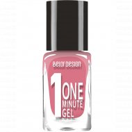 Лак для ногтей «One minute» gel, тон 206, 0.01 г.