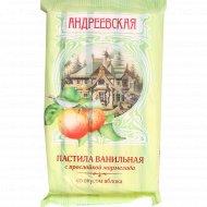 Пастила ванильная «Андреевская» с мармеладом, вкус яблока, 255 г.