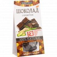 Шоколад «Живые снеки» с кунжутом, 100 г.