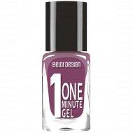 Лак для ногтей «One minute» gel, тон 224, 0,01 г.