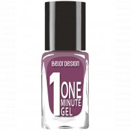 Лак для ногтей «One minute» gel, тон 224, 0,01 г.