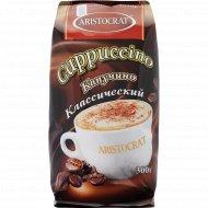 Кофейный напиток растворимый «Aristocrat» каппучино, 300 г.