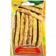 Семена фасоль спаржевая «Шумадинка» 10г.