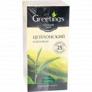 Чай черный «Greetings» 25 пакетиков.