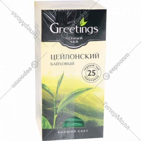 Чай черный «Greetings» 25 пакетиков.