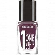 Лак для ногтей «One minute» gel, тон 225, 0,01 г.