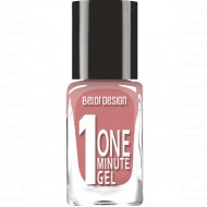 Лак для ногтей «One minute» gel, тон 209, 0.01 г.