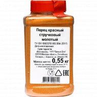 Перец красный «Пряный дом» стручковый молотый, 550 г.