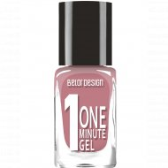 Лак для ногтей «One minute» gel, тон 210, 0.01 г.