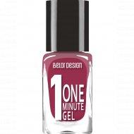 Лак для ногтей «One minute» gel, тон 218, 0.01 г.