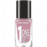Лак для ногтей «One minute» gel, тон 211, 0.01 г.