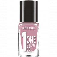 Лак для ногтей «One minute» gel, тон 211, 0.01 г.