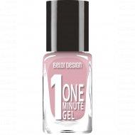 Лак для ногтей «One minute» gel, тон 212, 0.01 г.