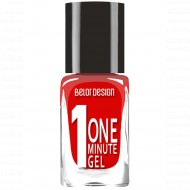 Лак для ногтей «One minute» gel, тон 220, 0.01 г.
