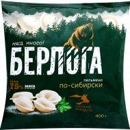 Пельмени «Берлога» по-сибирски, 400 г.