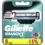 Кассеты для бритья «Gillette» Mach3, 6 шт.