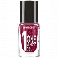 Лак для ногтей «One minute» gel, тон 221, 0.01 г.