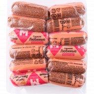Сосиски «Любимые» высший сорт, 1 кг, фасовка 0.3-0.4 кг