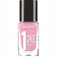 Лак для ногтей «One minute» gel, тон 213, 0.01 г.