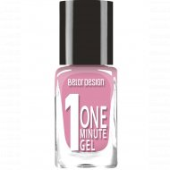 Лак для ногтей «One minute» gel, тон 214, 0.01 г.