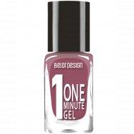 Лак для ногтей «One minute» gel, тон 223, 0.01 г.