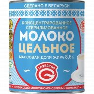 Молоко концентрированное «Глубокое» стерилизованное 8.6%, 300 г.