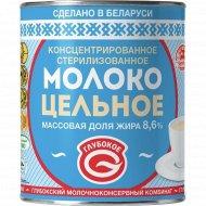 Сгущенное молоко «Глубокое» стерилизованное 8.6%, 300 г