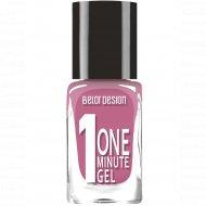 Лак для ногтей «One minute» gel, тон 216, 0.01 г.