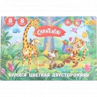 Бумага цветная А5 «Creativiki» двусторонняя, 8 листов, 8 цветов.