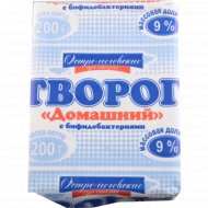 Творог «Домашний» с бифидобактериями 9% 200 г.
