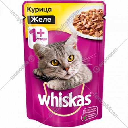 Корм для кошек «Whiskas» желе с курицей, 85 г