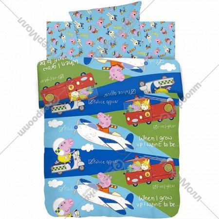 Комплект постельного белья «Свинка Пеппа» Профессии, 70х70