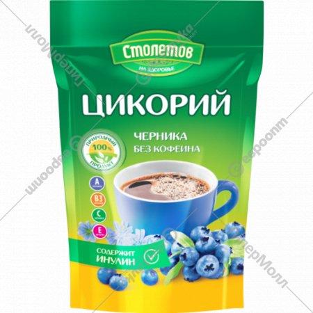 Цикорий растворимый «Столетов» черника 100 г.