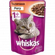 Корм для кошек «Whiskas» рагу с телятиной, 85 г.
