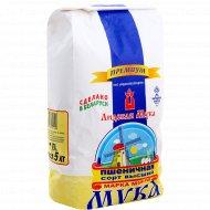 Мука пшеничная «Лидская мука» М 54-28 премиум, 5 кг.