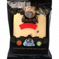 Сыр «Маасдам» 45%, 250 г.