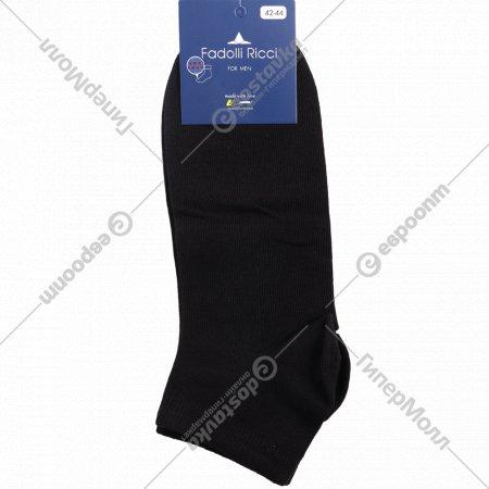 Носки мужские, размер 42-44.