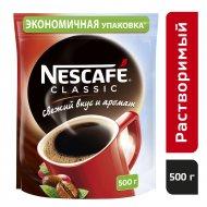 Кофе «Nescafe» Classic 500 г.