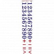 Раздаточный материал «Цифры и знаки».