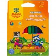 Карандаши цветные «Мульти-Пульти» приключения енота, 12 цветов