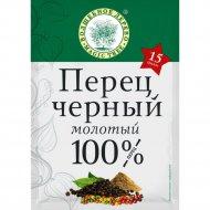 Перец черный «Волшебное дерево» молотый 15 г.
