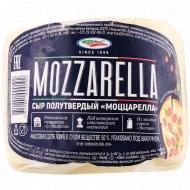 Сыр полутвердый «Моццарелла» 50%, 1кг., фасовка 0.2-0.3 кг