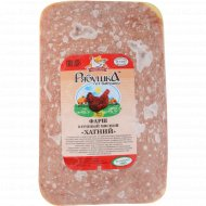 Фарш куриный мясной «Хатний» 1 кг., фасовка 0.9-1.2 кг