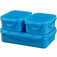 Контейнер для продуктов «Фулластад» синий, 3 шт