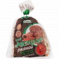 Хлеб «Располье» ржаной бездрожжевой, нарезанный, 450 г.