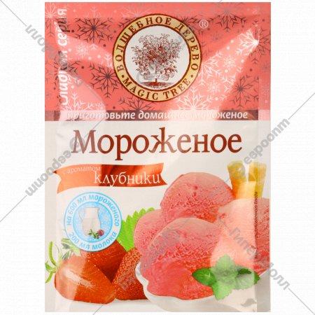 Мороженое с ароматом клубники