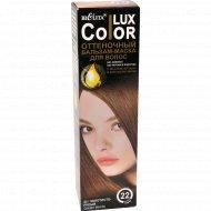 Оттеночный бальзам-маска для волос «Белита» тон 22 золотисто-русый.