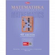 Тетрадь предметная «Математика» А5, 48 л.