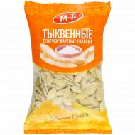 Семечки тыквенные «Tа-Ti» жареные с солью, 100 г.